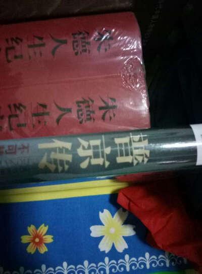 鲁迅小说杂文散文诗歌全集(套装全7册) 晒单图
