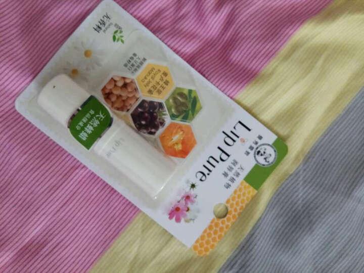 曼秀雷敦 天然植物润唇膏-无香料4g(无色无味 润唇膏 保湿)新老包装随机发货 晒单图