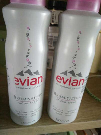 依云Evian矿泉水喷雾爽肤水补水保湿大喷 150ml 效期18.5 2瓶套装 晒单图