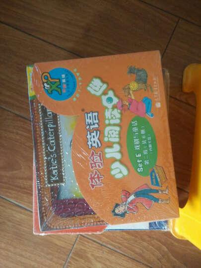 体验英语少儿阅读文库 setB 科学与自然(第1级)(适合6-8岁)(套装共10册+MP3) 晒单图
