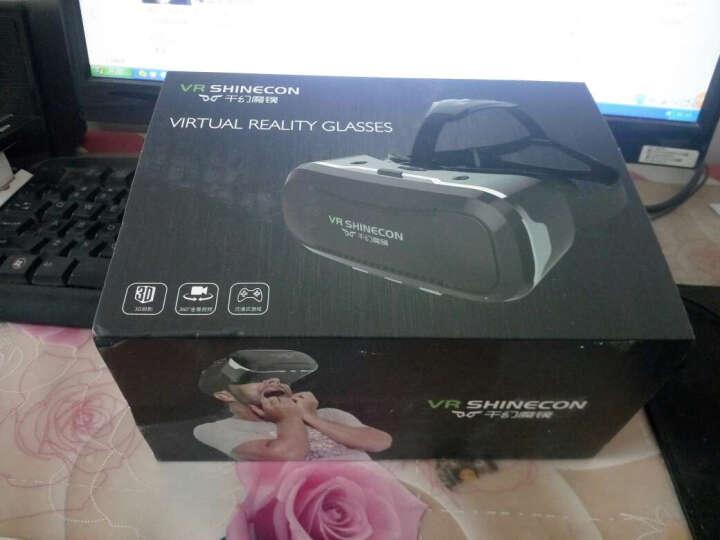 【买1送6】千幻魔镜 vr眼镜虚拟现实3d眼镜智能游戏VR头盔手机头戴式谷歌眼睛box 千幻二代+手柄+耳机 晒单图