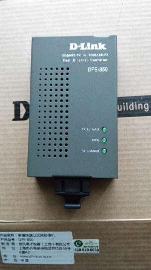 友讯(D-Link) DFE-850 快速以太网百兆多模双纤光纤转换器 光纤收发器光电转换器SC接口 晒单图