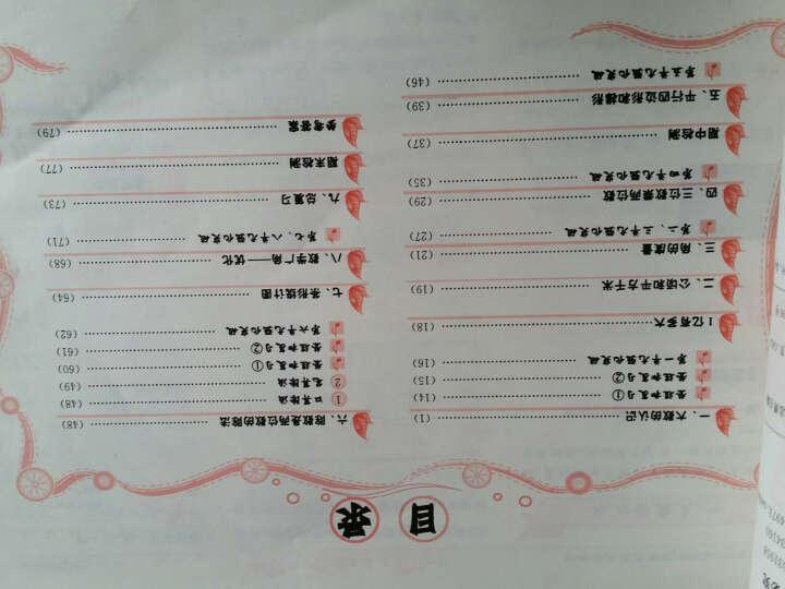 2016秋黄冈小状元 四年级上册 (套装共7册) 语文数学英语(人教版) (作业本 达标卷、口算) 晒单图