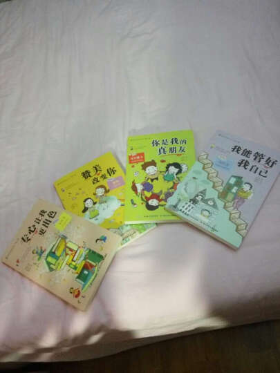 韩国引进版专心让我更出色/励志校园小说第3辑全4册中小学少儿文学名著阅读书籍正版课外读物小 晒单图