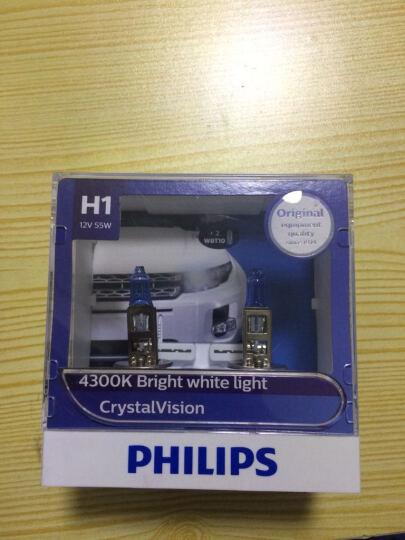 飞利浦(Philips) 汽车照明 飞利浦12V 汽车大灯灯泡 远光灯 近光灯 雾灯 蓝钻之光系列 5000K(一对装)暖白光 9012 (H1R2) 55w-无纸盒外包装气泡裹 晒单图