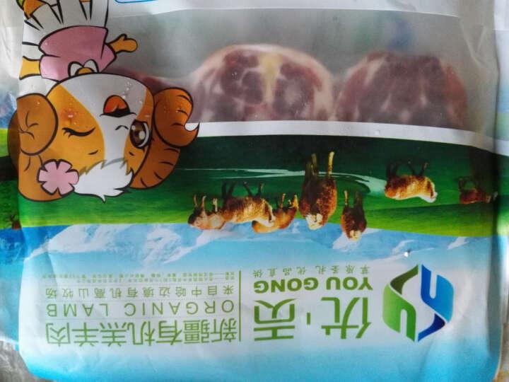【新疆馆】 优贡 新疆新鲜羔羊蝎子火锅食材 500g 晒单图