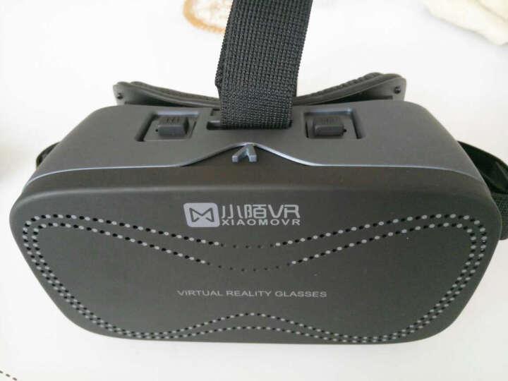 vr眼镜 3d虚拟现实眼镜 智能家庭影院手机游戏头盔 磨砂 DIY企业定制 珍珠白 晒单图