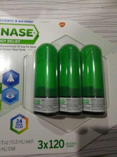 Flonase 葛兰素史克 辅舒良 抗过敏鼻炎喷鼻剂  美版原装进口过敏喷剂 成人 1*60次用量 三件特惠装 晒单图