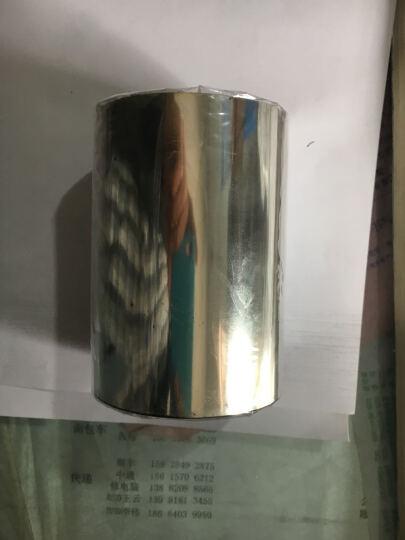 豪艺HOOYE 蜡基碳带50~110mm 300m条码打印机标签纸碳带铜板纸色带 100mm*300m 晒单图