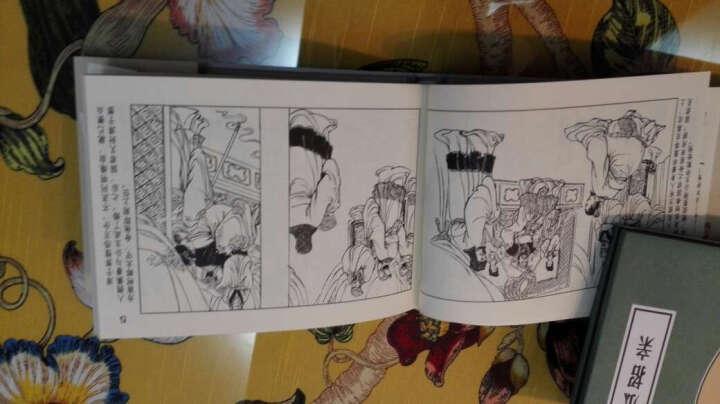 成语故事之三:歧路亡羊 晒单图