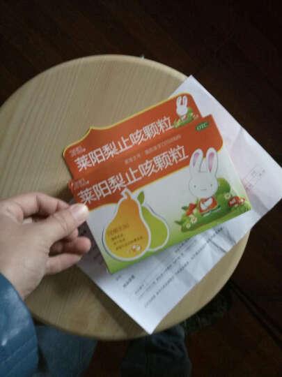 莱阳梨止咳颗粒 8g*9袋/盒 晒单图