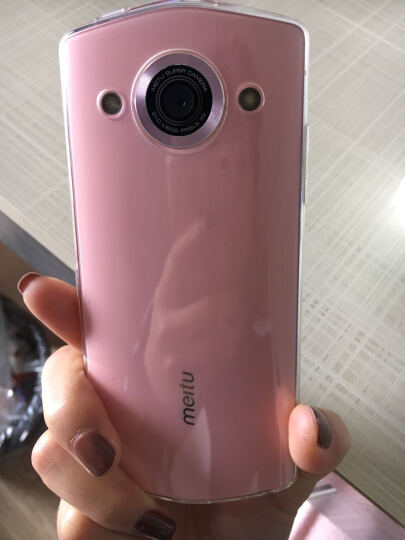 美图(meitu) 京东配送 美图(Meitu) 美图M6 全网通手机 粉色 无货 晒单图