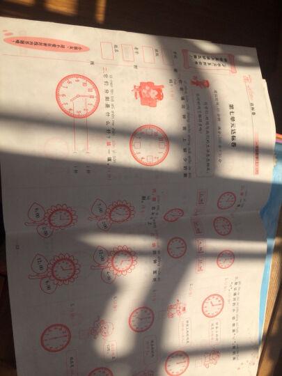 2016秋黄冈小状元 一年级上册 (套装共5册) 语文数学(人教版) (作业本 达标卷、口算) 晒单图