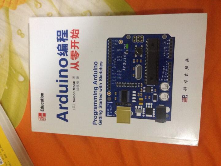 Arduino编程从零开始 晒单图