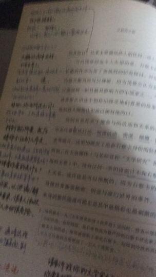巨人的陨落(套装全3册) 晒单图