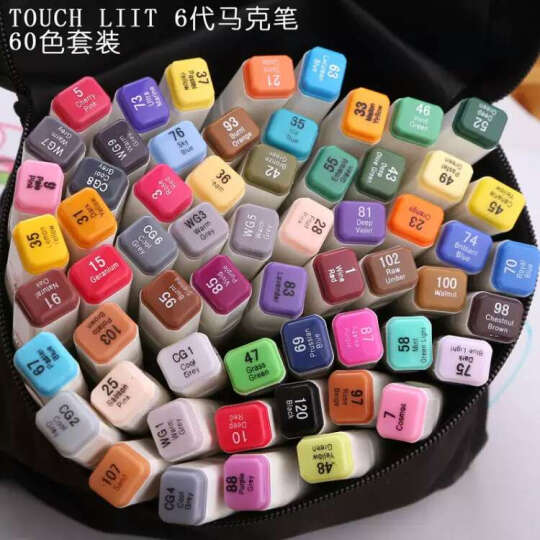 Touch liit6代六代双头油性酒精马克笔涂鸦漫画手绘设计马克笔 室内60色笔盒装 晒单图