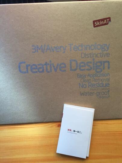 SkinAT 笔记本贴纸 苹果电脑保护贴膜 MacBook Air/Pro2016创意贴 林雾 Pro 13 (带光驱) 晒单图