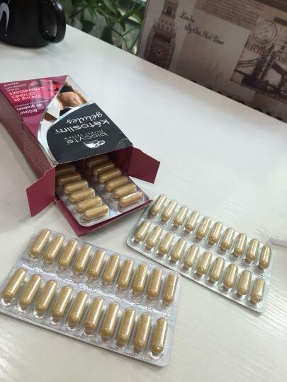 碧欧斯特(biocyte) 法国Biocyte贝茜覆盆子减肥套盒燃脂胶囊60粒+冲剂20条 套装 瘦身冲剂 晒单图