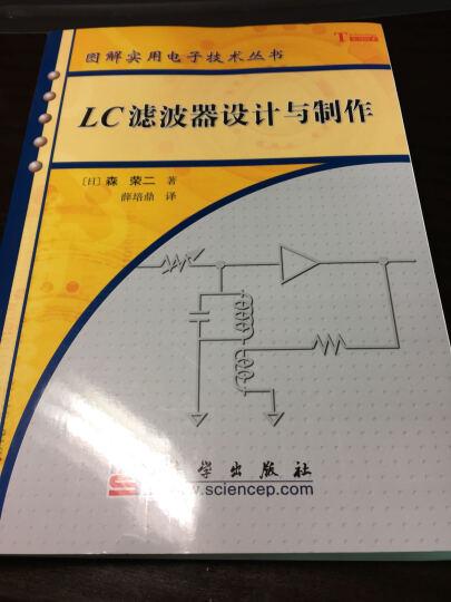 应用型 电路教材