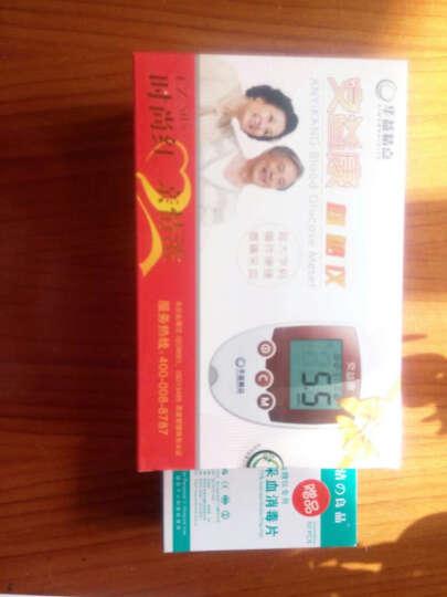 华益精点 安益康家用型血糖仪,调码后检测监测血糖准确 血糖仪单机器 晒单图