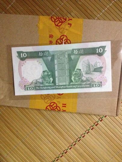 金永恒 全新香港纸币 中国香港汇丰银行 港币港钞 10元港币 一帆风顺单张 晒单图