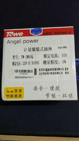 同为(TOWE)IM10Q10A墙装式计量插座家用办公智能面板可显功率电压电费 晒单图