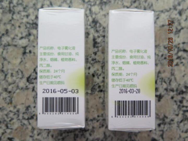 康诚一品电子烟油10ML瓶装升级版蒸汽烟油电子烟液 比基尼烟油 晒单图