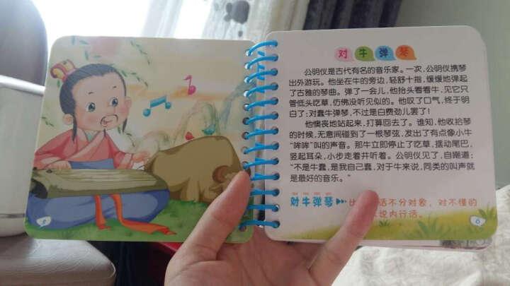 小笨熊宝宝翻翻书全8册 撕不烂经典睡前儿童读物故事书 0-3岁幼儿开发智力卡片 晒单图