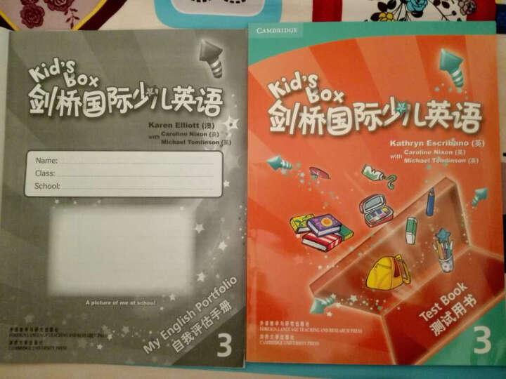 剑桥国际少儿英语 测试包 3 Kid's Box kidsbox KB 外研社 附光盘 晒单图