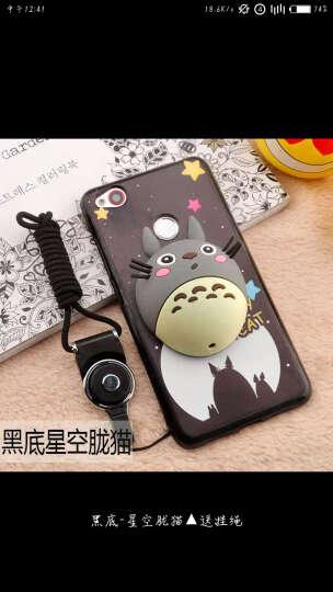 努比亚Z11:手机挺好用的 适合女生用手机好看