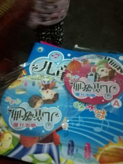 VCD 幼儿童五线谱 简谱入门 钢琴音乐 幼儿园音乐教材 买给侄女子