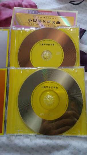 小提琴传世名曲(2CD) 晒单图