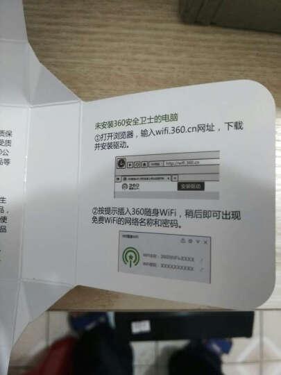 360 官方随身WiFi3代 300M无线网卡 USB穿墙迷你 360随身WiFi2-白色 晒单图