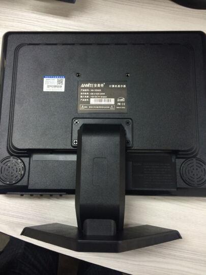 安美特(anmite) 15英寸液晶电脑显示器 LED监视器hdmi 15英寸BNC监控器 黑色BNC/HDMI接口【监控款】 晒单图