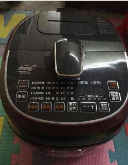 苏泊尔(supor)电压力锅sy-50fh9011