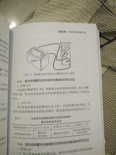 无师自通系列书 万用表检测汽车电路 晒单图