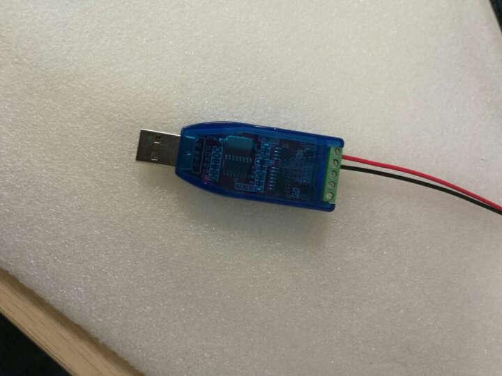 zisine智新系列消费机专用转换器   232转485转换器   USB转485转换器 USB转485 晒单图