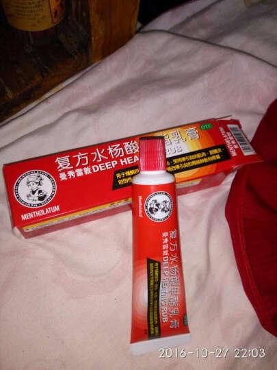 曼秀雷敦 复方水杨酸甲酯乳膏(摩擦膏) 35g*1支/盒 50盒 晒单图
