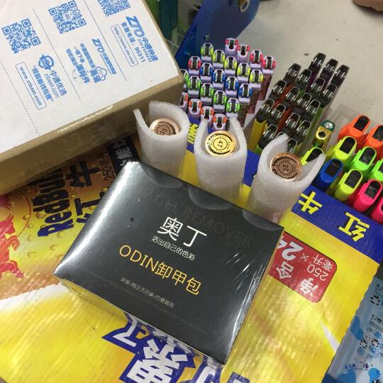 奥丁   甲油胶可卸光疗芭比qq胶马卡龙糖果色指甲油胶25-48号批发 47电光蓝 晒单图