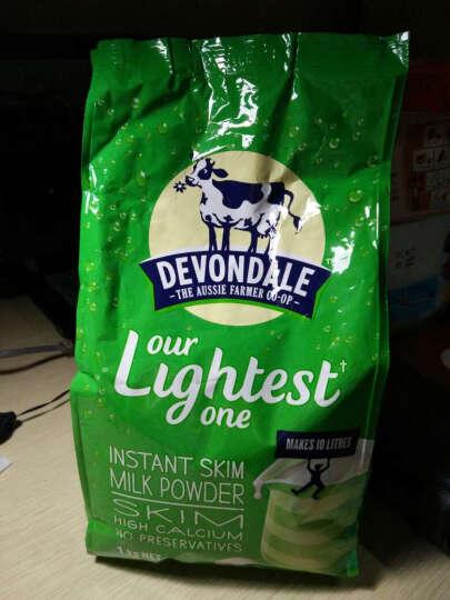 【包邮免税】澳洲进口奶粉德运Devondale高钙全脂/脱脂成人奶粉1kg儿童学生中老年人孕妇奶粉 A2全脂奶粉1kg 晒单图