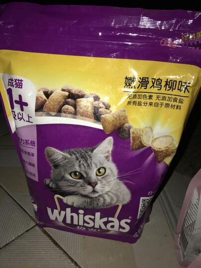 伟嘉 成猫嫩滑 鸡柳味猫粮1.3kg 晒单图