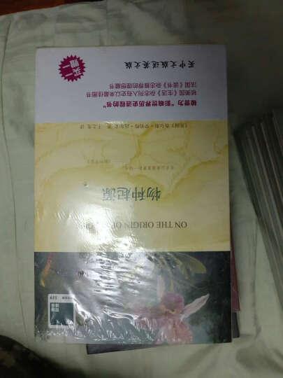 双语译林 壹力文库:物种起源 晒单图