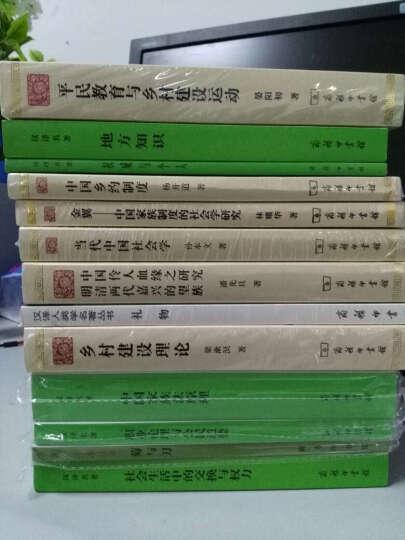 中国伶人血缘之研究明清两代嘉兴的望族  中华现代学术名著丛书 晒单图