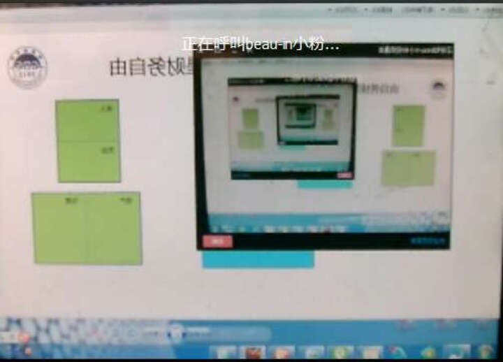 蓝色妖姬(BLUELOVER)摄像头 电脑视频会议 摄像头 720P/S70黑 绝地求生 吃鸡视频聊天 晒单图