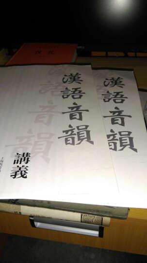 世纪文库:中国修辞学 晒单图