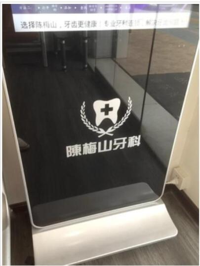 音悦台 42英寸立式广告机 LED商业显示屏 网络触控一体机 播放器 windowsI5版 晒单图