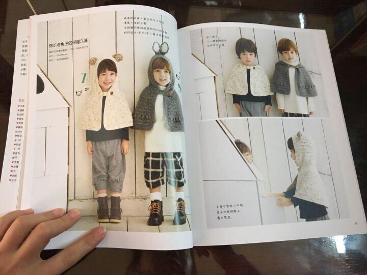 超可爱的动物造型帽从零开始学钩针大人孩子都能用的手编毛线鞋 晒单图