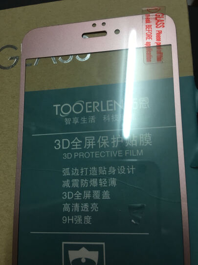 拓恩 苹果6S全屏覆盖钢化玻璃膜/手机保护贴膜 适用于iPhone6/6S/6S Plus 5.5英寸全屏钢化膜-玫瑰金 晒单图