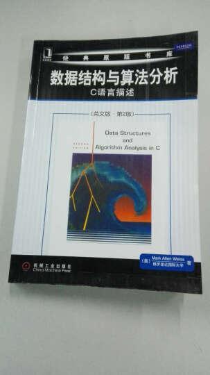 数据结构与算法分析(C语言描述英文版第2版)/经典原版书库 晒单图
