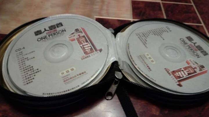 一人一首成名曲汽车载音乐cd碟片 经典老歌流
